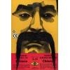 Mustache Chinese